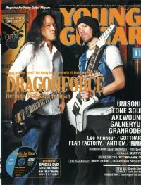 Herman Li - Young Guitar Cover